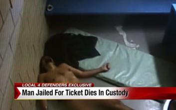 Πήρε κλήση της Τροχαίας και πέθανε αβοήθητος στη φυλακή