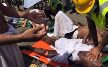 Βίντεο με σκληρές εικόνες από την Μέκκα