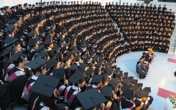 Ένα διεθνές πανεπιστήμιο που βρίσκεται δίπλα μας