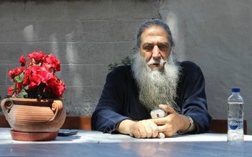 Απονεμήθηκαν τα βραβεία της Ακαδημίας Αθηνών για το 2015