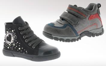 97b4d33baf1 Παιδικά παπούτσια IQ KIDS για κορίτσια και αγόρια από 2 έως 17 ετών ...