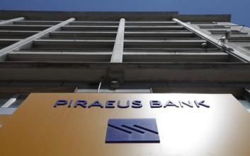 Χρυσή διάκριση για την Τράπεζα Πειραιώς