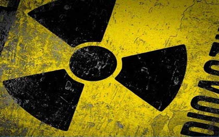 Συναγερμός στη Χιλή μετά την κλοπή οχήματος που μετέφερε μια επικίνδυνη ραδιενεργό ουσία