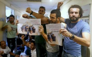 Κατάληψη υπουργείου από ακτιβιστές