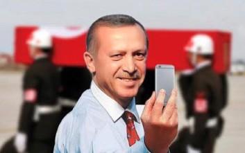 Η τουρκική αστυνομία κατάσχεσε περιοδικό με εξώφυλλο που σάρκαζε τον Ερντογάν