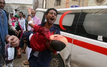 Το Ισλαμικό Κράτος πίσω από την επίθεση στη Σαναά