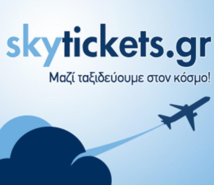 skytickets