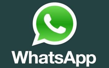 Το WhatsApp απέκτησε ένα δισεκατομμύριο χρήστες