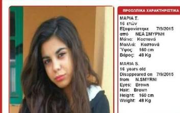 Συναγερμός για την εξαφάνιση 16χρονης στη Νέα Σμύρνη