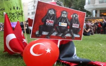 Λογοκρισία και με τη βούλα του κοινοβουλίου στην Τουρκία