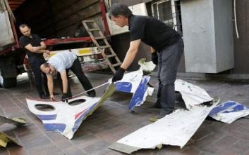 H πτήση MH17 της Malaysia Airlines καταρρίφθηκε από πύραυλο