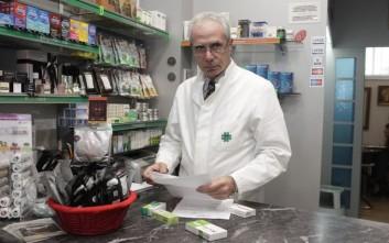 Λουράντος: Οι φαρμακοποιοί έχουν στοχοποιηθεί ως επαγγελματίες