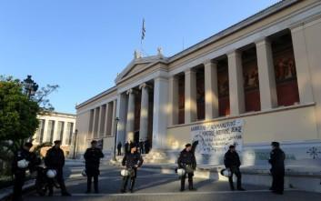 Δικηγορικός Σύλλογος Αθηνών: Να ληφθούν μέτρα για την ανομία στα πανεπιστήμια
