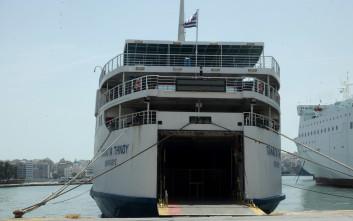 Απεργία στα λιμάνια όλης της χώρας