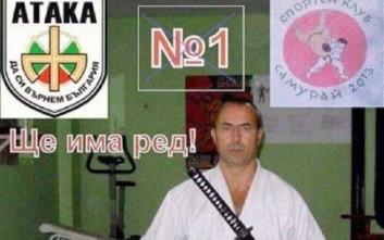 Οι τοπικές εκλογές στη Βουλγαρία είναι το κάτι άλλο