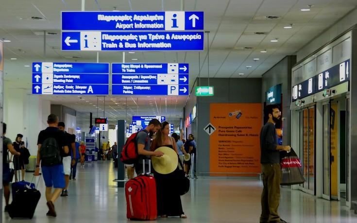 Αυξημένη κατά 2,6% η τουριστική κίνηση το πρώτο δίμηνο του έτους