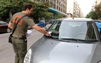 Το... λάθος χρώμα στις κλήσεις του Δήμου Αθηναίων διαγράφει τα πρόστιμα