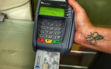 Ελληνική Ένωση Τραπεζών: Ποιες περιπτώσεις ηλεκτρονικών συναλλαγών έχουν νέες απαιτήσεις ασφαλείας