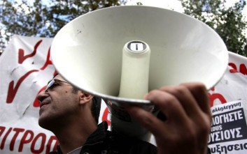 ΑΔΕΔΥ: 24ωρη απεργία στις 18 Φεβρουαρίου για το νέο ασφαλιστικό