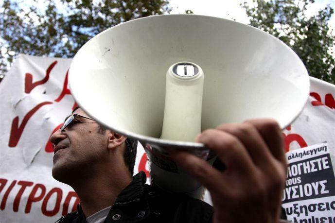Γενική απεργία της ΑΔΕΔΥ την Πέμπτη 24 Νοεμβρίου