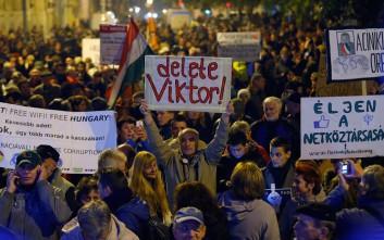 «Νέα εποχή» στις σχέσεις Βιέννης και Βουδαπέστης