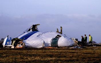 Εντοπίστηκαν δύο ακόμα ύποπτοι για την έκρηξη αεροπλάνου στη Σκωτία το 1988