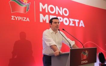 «Πράσινο φως» για το άνοιγμα του ΣΥΡΙΖΑ στην κοινωνία παίρνει ο Τσίπρας