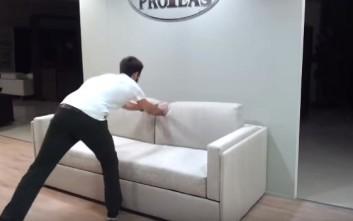 Σου μοιάζει για ένας συνηθισμένος καναπές;