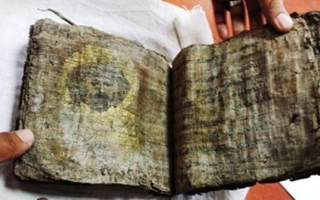 Βίβλο 1.000 ετών βρήκαν στην Τουρκία