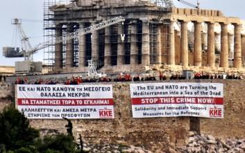 Πανό για τους πρόσφυγες στον Παρθενώνα
