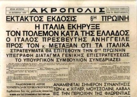 akropolis(1)