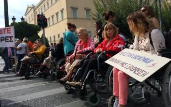 Έξω από τη Βουλή διαμαρτύρονται άτομα με αναπηρία