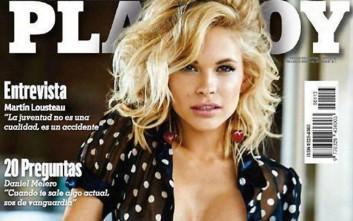Το Playboy Αργεντινής αρνείται να υπακούσει τις εντολές του Χέφνερ