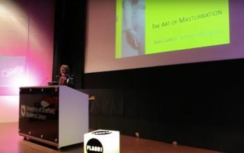 Μάθημα για την «Τέχνη του Αυνανισμού» σε βρετανικό πανεπιστήμιο