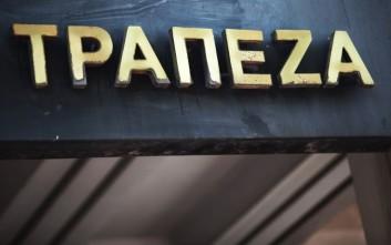 Περιμένουν τις τελικές διατυπώσεις για τον διάδοχο του «νόμου Κατσέλη» οι τράπεζες