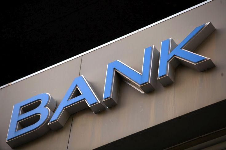 Πακέτο μέτρων για τη μείωση των κινδύνων στον τραπεζικό τομέα ενέκρινε το ECOFIN