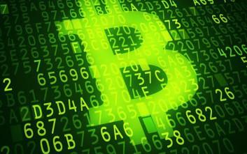 Το Bitcoin έκανε βουτιά