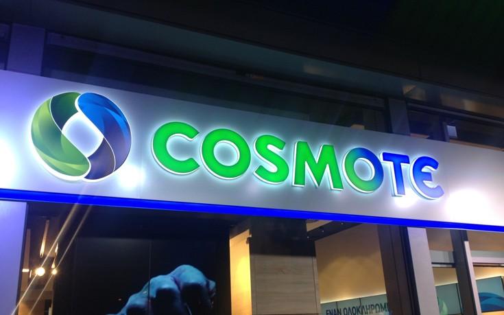 Online videos για υπηρεσίες COSMOTE & OTE TV  με συμβουλές και χρήσιμες οδηγίες