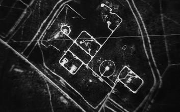 Στρατιωτικές εγκαταστάσεις με έντονο συνωμοσιολογικό άρωμα