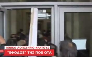 Βίντεο από την εισβολή συνδικαλιστών της ΠΟΕ-ΟΤΑ στο Γενικό Λογιστήριο του Κράτους