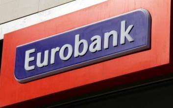 Ο οίκος Fitch αναβάθμισε το αξιόχρεο της Eurobank