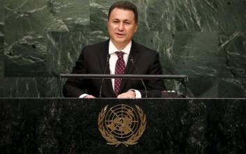 Ένταλμα σύλληψης εκδόθηκε για τον Νίκολα Γκρούεφσκι