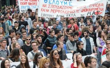 Στους δρόμους οι μαθητές για το νέο Λύκειο