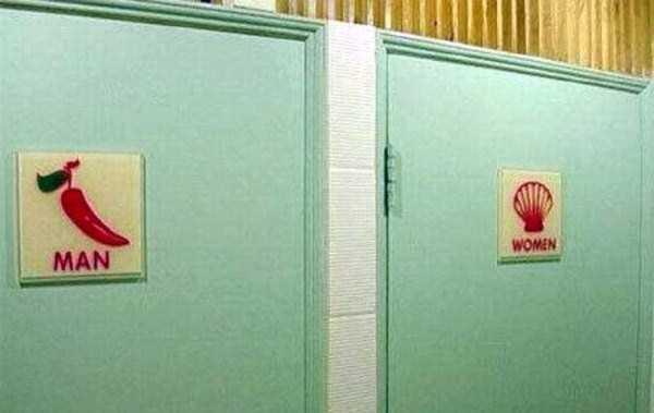 funny-toilet-plates-10