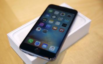 Τι συμβαίνει όταν χωρίζει ένα ζευγάρι και έχει να μοιράσει... ένα iPhone