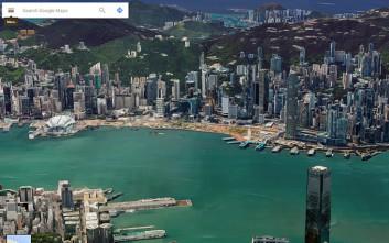 «Πετάξτε» πάνω από το Hong Kong με τις εικόνες της Google
