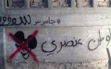 «Σαμποτάζ» με γκράφιτι στο σκηνικό του Homeland