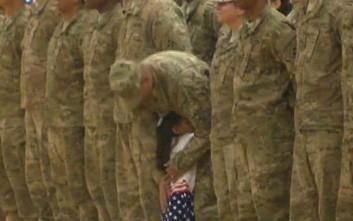 Η συγκινητική αγκαλιά του μικρού κοριτσιού στον στρατιώτη πατέρα της