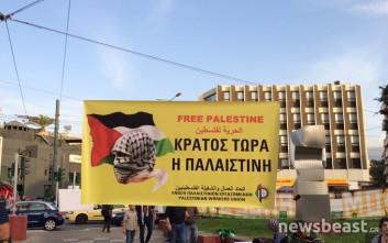 Σε εξέλιξη συγκέντρωση έξω από την ισραηλινή πρεσβεία