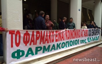 Διαμαρτυρία φαρμακοποιών υπό βροχή στο υπουργείο Υγείας